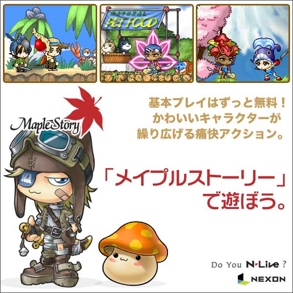 Banner_maple1